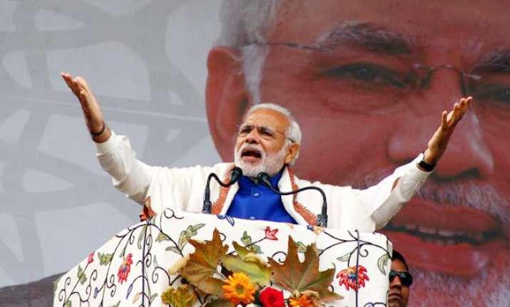 PM Modi parivartan rally lucknow