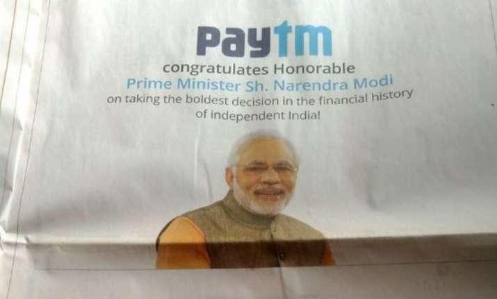 Centre slaps notices on RJio, Paytm for using PM Modi's