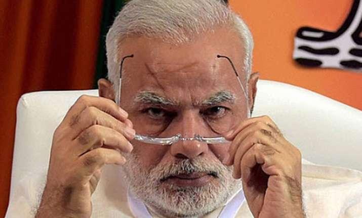 Want to make India global diamond trading hub: PM Modi