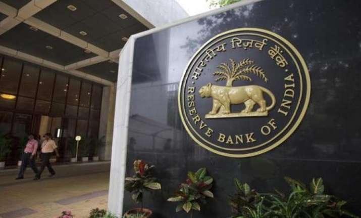 ICICI Bank, SBI, StanChart Top Bank Frauds List: RBI