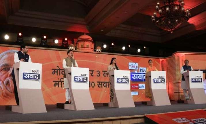 India TV Samvaad Mahesh Sharma, Goel, Harsimrat Kaur on