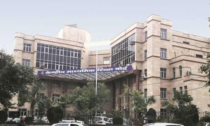 CBSE directs its schools to set up Aadhaar enrolment centres