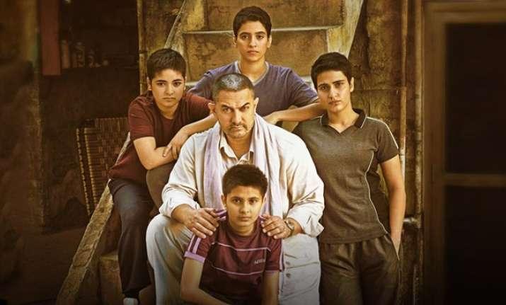 Aamir Khan's Dangal mints 15 crore on opening day in