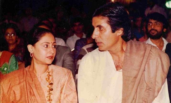 44th anniversary of Amitabh & Jaya Bachchan: Here's the