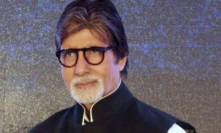 Amitabh Bachchan promote GST