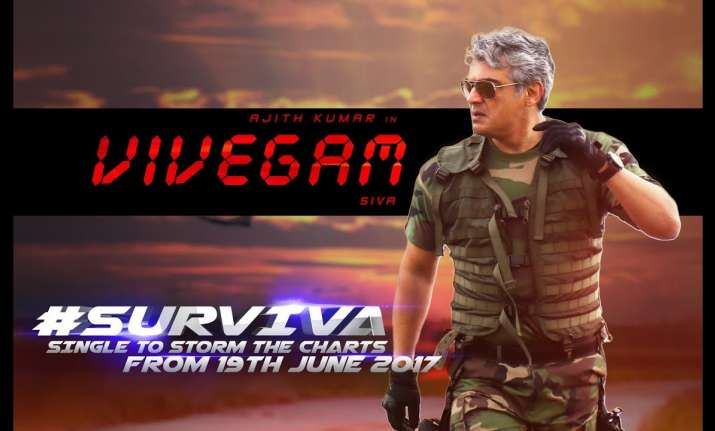 Surviva song teaser