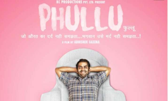 Sharib Hashmi in Phullu