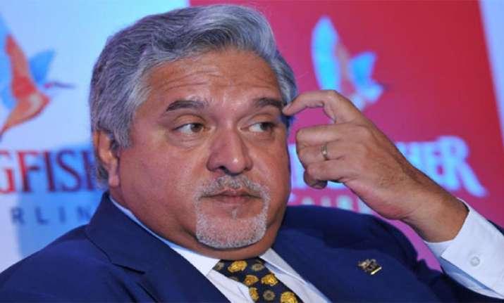 Vijay Mallya's extradition CBI sent evidence to MEA on