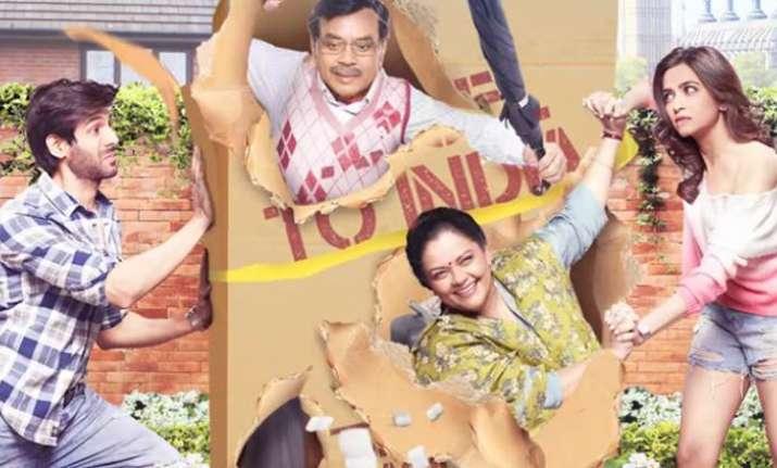 download Guest Iin London movie in hindi hd