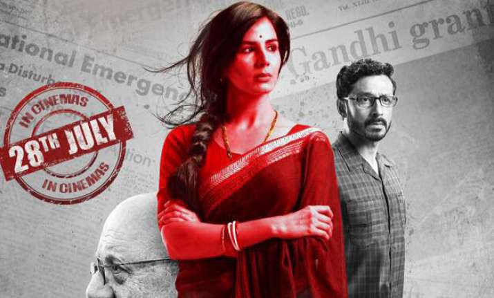 Supreme Court refuses stay on Madhur Bhandarkar Indu Sarkar