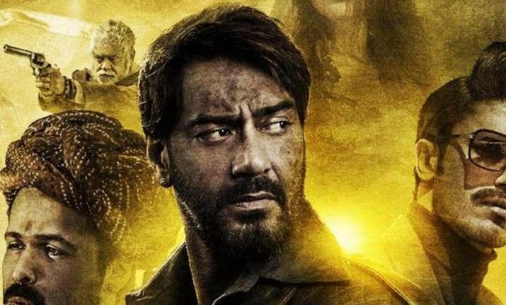 Baadshaho trailer- India TV
