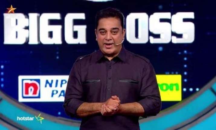 Bigg Boss Tamil Plumber dies on sets