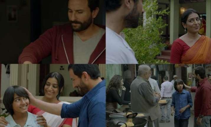 Chef trailer out: Saif Ali Khan