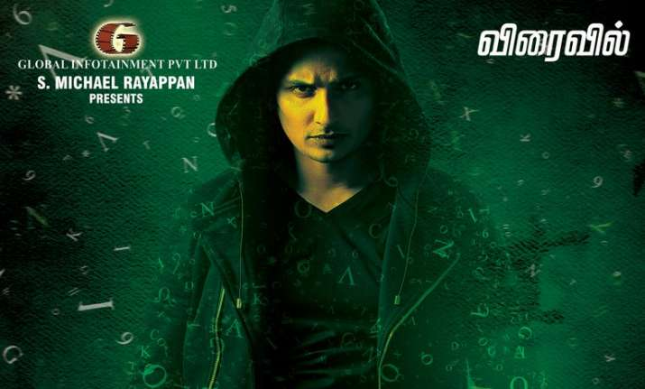 Kee: Motion poster first look of Jiiva film out