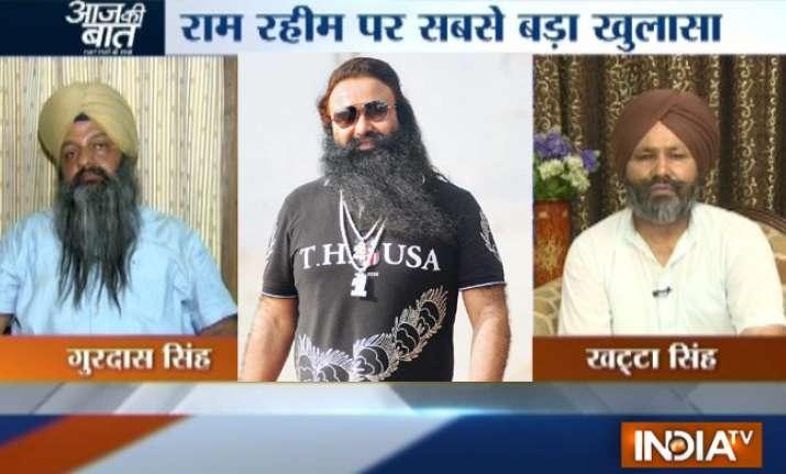 Two former sewadars at Dera accuse Ram Rahim Singh of rape,