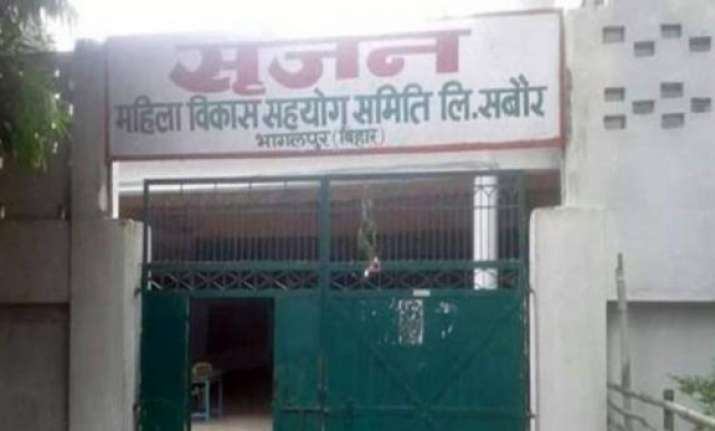 Srijan scam accused dies in Bhagalpur hospital, family