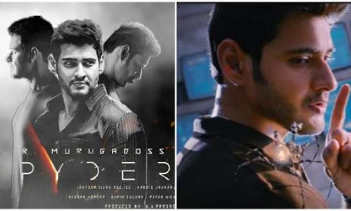 Mahesh Babu starrer Spyder earns 100 cr before release
