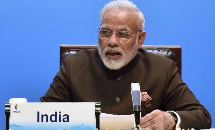 PM Modi speaking at 'BRICS Emerging Markets and Developing