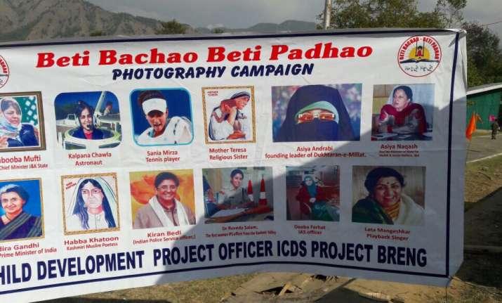 Separatist leader Asiya Andrabi figures in 'Beti Bachao,