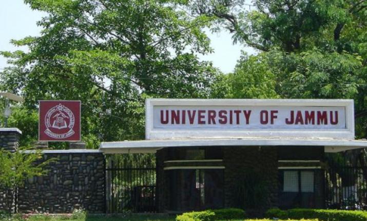 Jammu University declares CBCS semester 2 examination