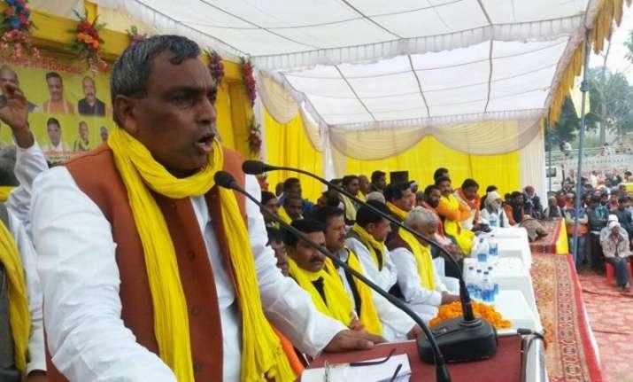 Uttar Pradesh minister Om Prakash Rajbhar