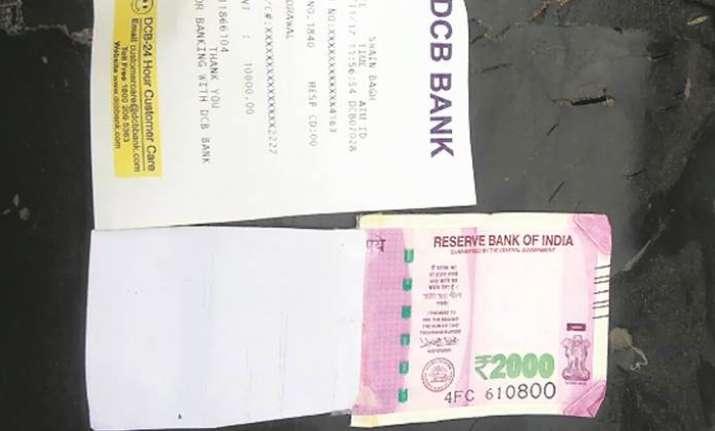 An ATM in Delhi dispensed half-printed note