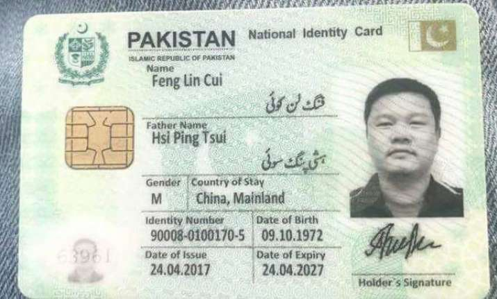 The photograph of the Chinese national's Pakistani identity