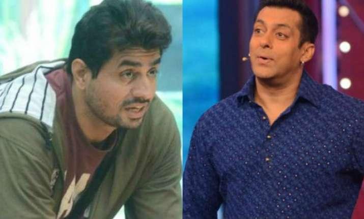Pritam Singh says Salman Khan should stay away from Bigg