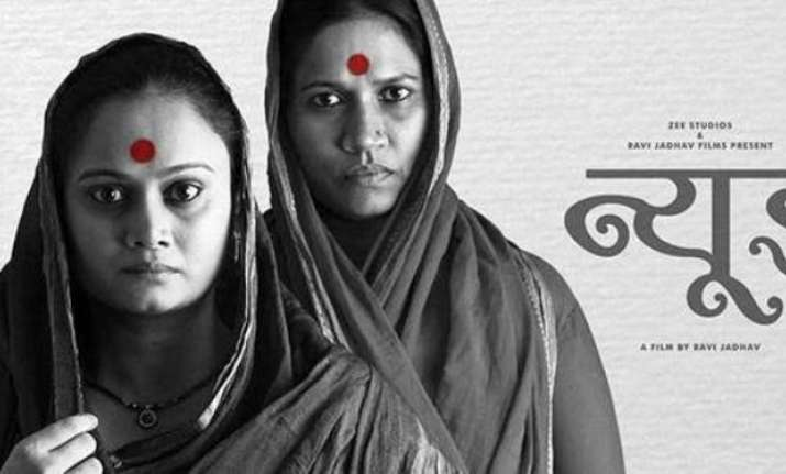 After being dropped from IFFI Marathi film Nude now accused
