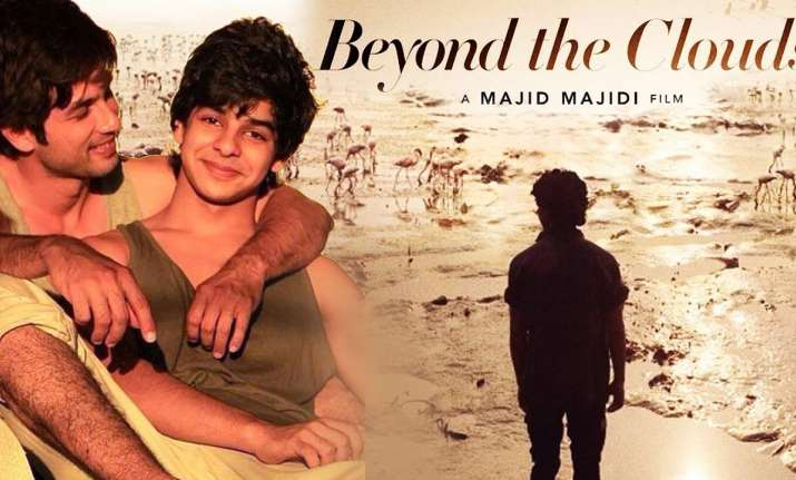 Majid Majidi excited about Beyond The Clouds Indian premiere
