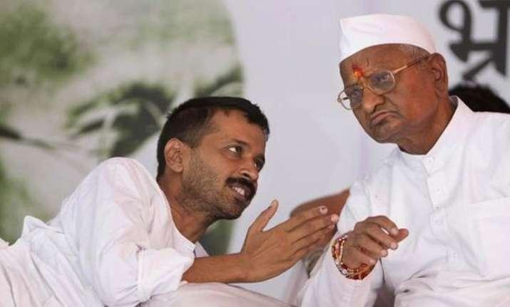 Image result for anna hazare and kejriwal lokpal old