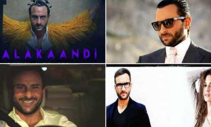 Saif Ali Khan's quirky avatar in Kaalakaandi trailer