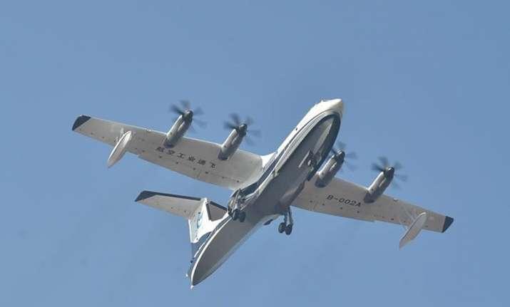 """The aircraft AG600, code-named """"Kunlong"""", successfully"""