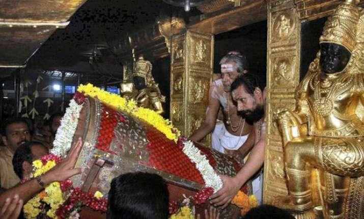 Lord Ayyappa shrine in Sabrimala