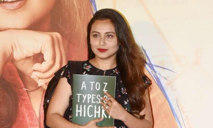 Hichki trailer launch Rani Mukerji comfortable romancing