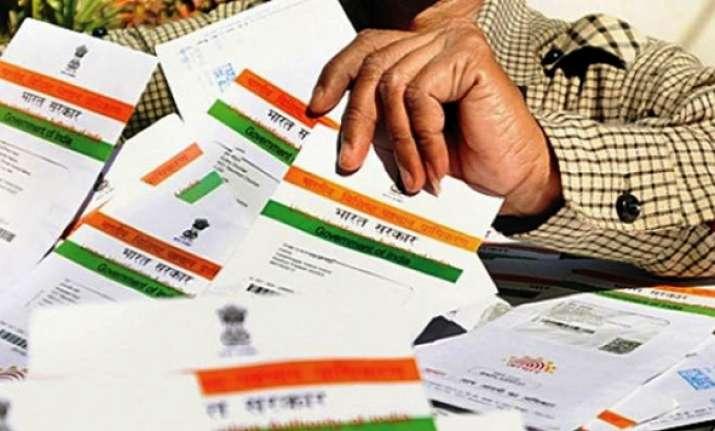 Vulnerability of personal data for Aadhaar violation of