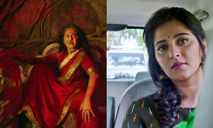Anushka Shetty in Bhaagamathie trailer