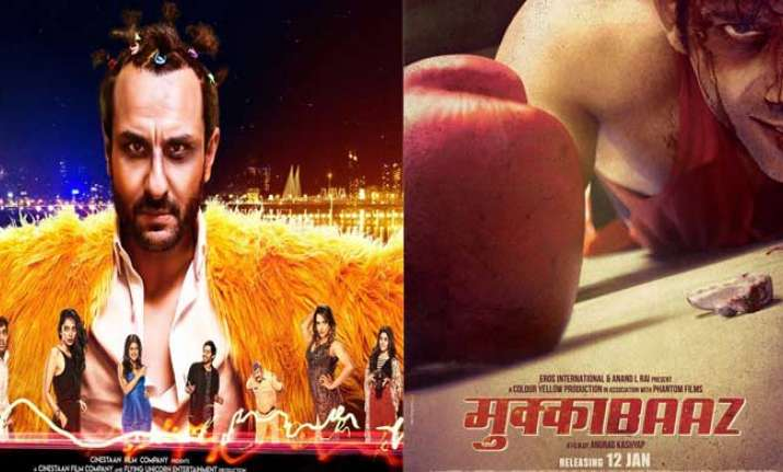 Kaalakandi and Mukkabaaz in cinema halls today