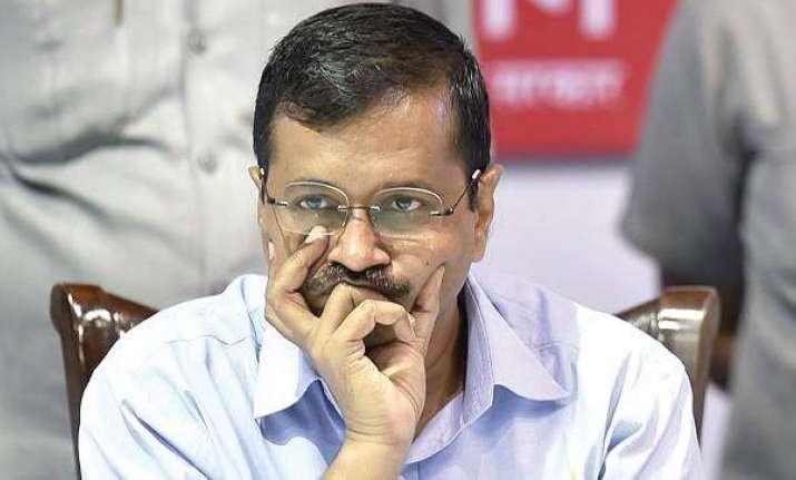 Office of Profit case: Delhi HC to hear plea of