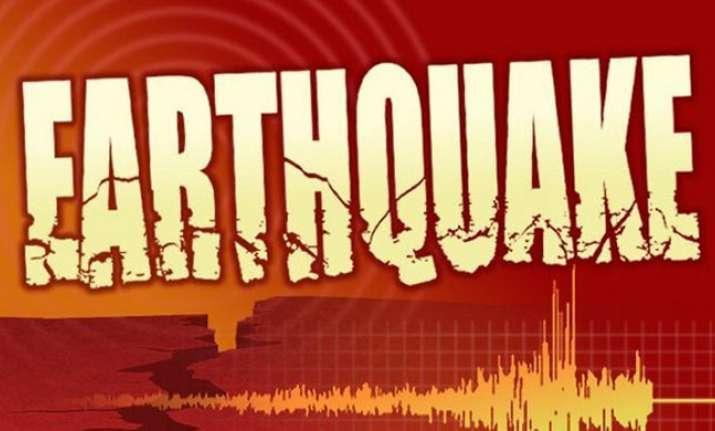 China: 6.1-magnitude hits Taiwan; no casualties reported