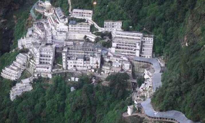 Over 81.78 pilgrims visited Vaishno Devi in 2017.