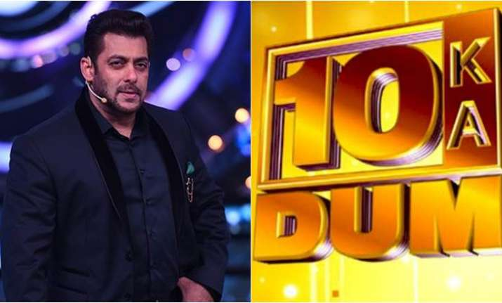 All about Salman Khan TV show Dus Ka Dum