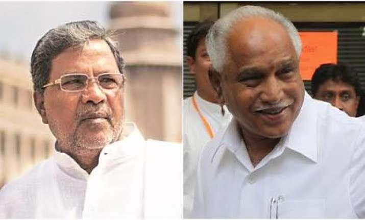 Twitter spat: Siddaramaiah, Yeddyurappa in war of words