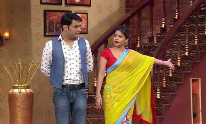 Kapil Sharma,Sumona Chakravarti