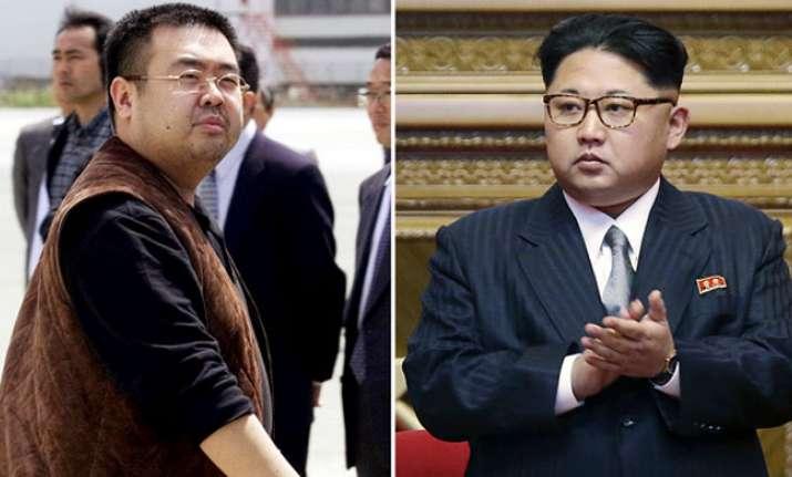 Kim Jong Nam and North Korean dictator Kim Jong Un.