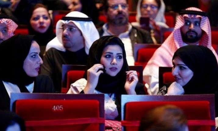 Black Panther ends cinema ban in Saudi Arabia