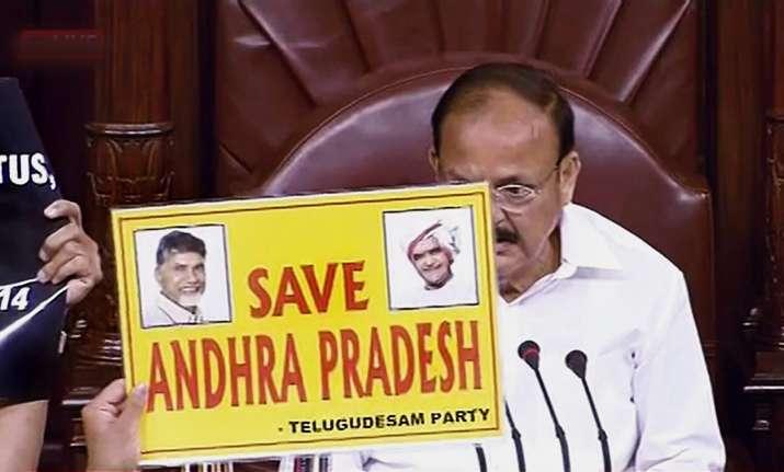 Parliament washout: Venkaiah Naidu anguished at 'murder of