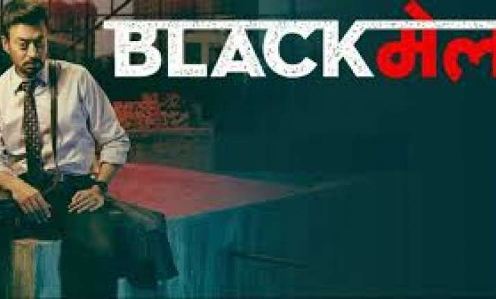 Blackmail box-office collection