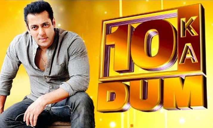 Dus Ka Dum promo featuring Salman Khan