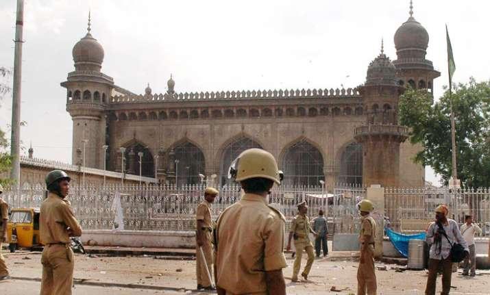 Mecca Masjid blast case - File Photo